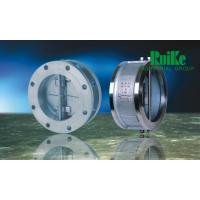 Buy cheap Check valve series Dual Plate Check Valves product