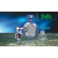 Butterfly valve series High-performance Butterfly Valve
