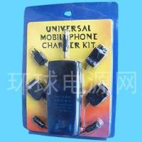 China emergency charger on sale