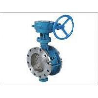Buy cheap Keep warm valve product