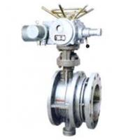 Electric flexible butterfly's valve
