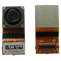 Buy cheap Mobile Phone Iphone 3GS Camera from wholesalers