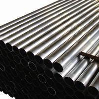 Buy cheap metal pipe product