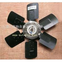 Buy cheap Silicon oil fan clutch assembly C4931500 product