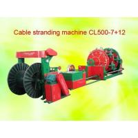 Cable stranding machine CL500-7+12