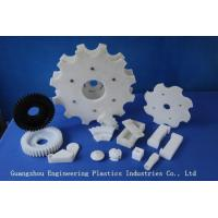 Buy cheap UHMW-PE General Engineering Plastics product