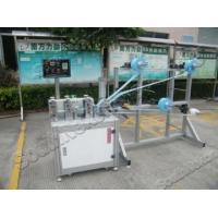 Buy cheap N95 Cup Face Mask Machine Fully-Auto Cup Mask Covering Piece Making Machine product