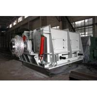 Buy cheap HCSC Type super-heavy ring hammer crusher from wholesalers