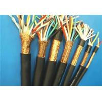 Buy cheap Intrinsic Safety Type Computer Shielding Cable product