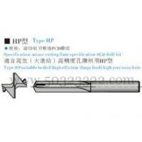 Buy cheap Tools for process hole NamePCD212-4 product