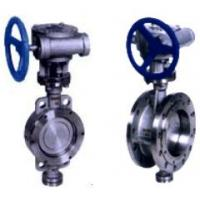 Buy cheap Three eccentric hard Seal Butterfly Valve product