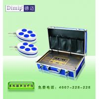 China Ultrasonic therapy instrument :DM-200L wholesale