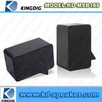 Buy cheap USBPCSpeaker(KD-MSB165) from wholesalers