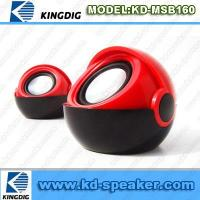 Buy cheap USBPCSpeaker(KD-MSB160) from wholesalers