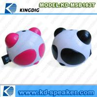 Buy cheap PortableSpeaker(KD-MSB163T) from wholesalers
