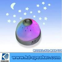 Buy cheap PortableSpeaker(KD-MSB175) from wholesalers