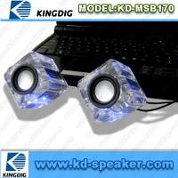 Buy cheap USBPCSpeaker(KD-MSB170) from wholesalers