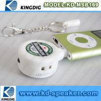 Buy cheap PortrbleSpeaker(KD-MSB169) from wholesalers
