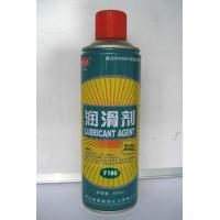 China Lubricant wholesale