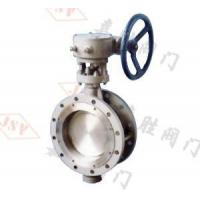 Flanged Worm-Geared PTFE Seal Butterfly Valve D343F