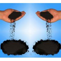 Buy cheap rubber powder from wholesalers