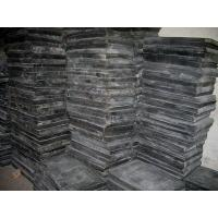 Buy cheap Super fine reclaimed rubber from wholesalers