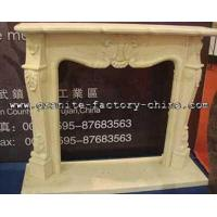 Buy cheap fireplaces fireplaces product