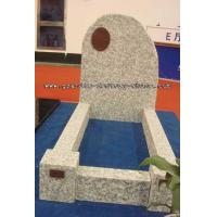 Buy cheap tombstones product
