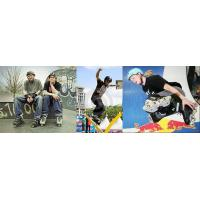 Buy cheap Inline Skate Intro product