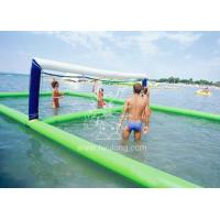 China mini trains  Water Volleyball  CQWJ-06 on sale