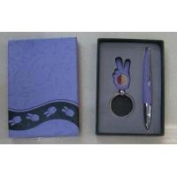 Buy cheap Gift Sets Name:gift set 4 product