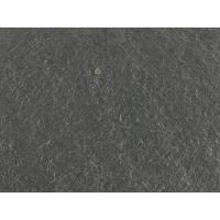 Buy cheap Bush hammered & brushed from wholesalers