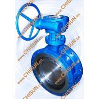 Buy cheap butterfly valve Worm gear hard seated butterfly valve product