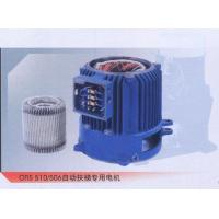 Buy cheap OTIS 510/506 Escalator Special Motor Protection class:IP55Power:7.5~11.7KW product