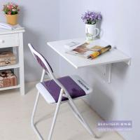 Buy cheap Study Wall table (white) from wholesalers