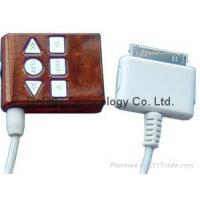 Buy cheap iPod Control Cable For iPod Control Cable (ES-8101) from wholesalers