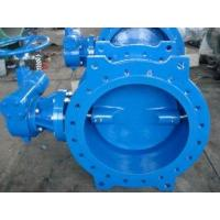 Buy cheap Double Eccentric Flanged Butterfly Valve product