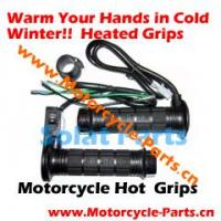 Buy cheap Hot (Heated) Grips product
