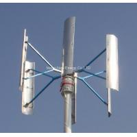 China Vertical Wind Turbine system 300W vertical axis wind turbine system on sale