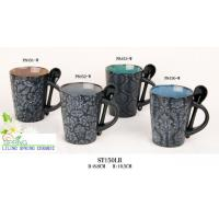 Buy cheap Coffee mug with Spoon (SPCF030) product