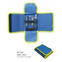 Buy cheap GIFT TOOLS AND KITS BS-1146 product