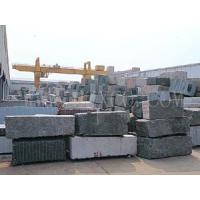 Buy cheap Gypsum Factory Granite&Marble product