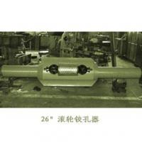 Buy cheap Roller-Reamers product