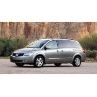 Buy cheap Nissan Quest MPV 2003- product