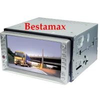 Buy cheap Car Flip-down/Headrest/In-dash/Stand/Sunvisor TFT LCD Monitor with TV/DVD/Radio/VGA/USB from wholesalers