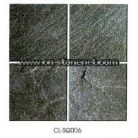 Buy cheap CL-SQ006 from wholesalers