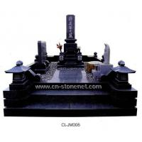 Buy cheap CL-JM005 from wholesalers