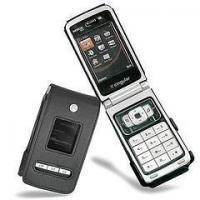 Buy cheap Nokia N75 product