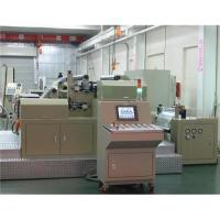 embossing machine for sale