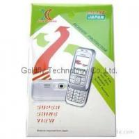 Buy cheap Screen Protector for Mobile Phones GF-SP-xxx from wholesalers